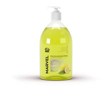 Средство для мытья посуды Marvel Лимон 1 л.