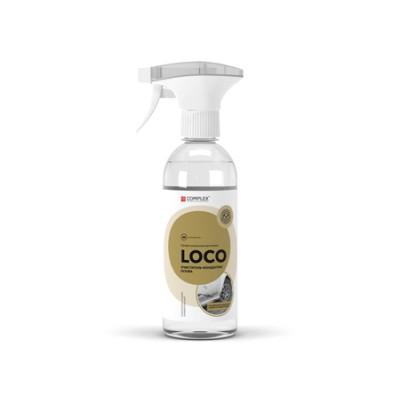 Очиститель кузова Complex® Loco 0,5 л. триггер