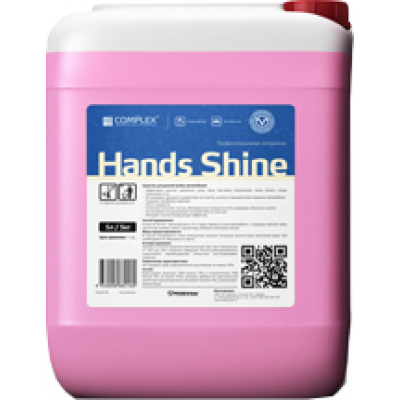 Автошампунь для ручной мойки Complex® Hands Shine 20 л.