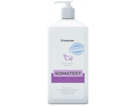 Тест для определения соматических клеток Somatest 1 кг.