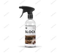Нейтрализатор запаха Block с ароматом кофе