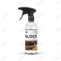 Нейтрализатор запаха Block с ароматом апельсина